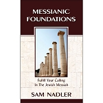 Messianic Foundations