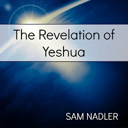 The Revelation of Yeshua (MP3)
