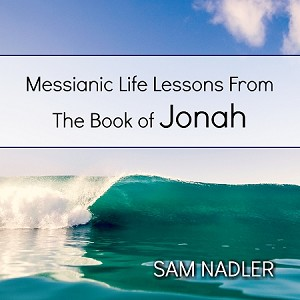 Book of Jonah (MP3)