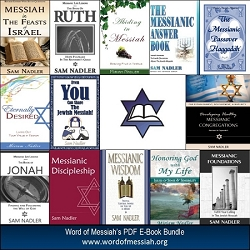 WMM E-Book Bundle