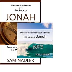 Jonah Book & MP3 Bundle