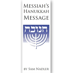 Messiah's Hanukkah Message