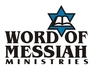 Word of Messiah Ministries| Messianic Jewish Bookstore