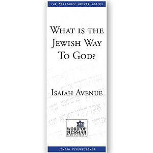 What is the Jewish Way to God?