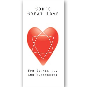 God's Great Love for Israel